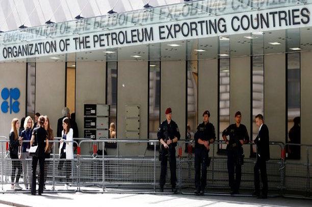 Pétrole : le Congo frappe à la porte de l'OPEP