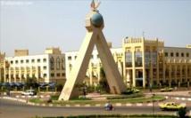 Marché financier : Le Mali sollicite 20 milliards en obligations du trésor