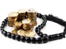 Finance islamique : la Côte d'Ivoire rembourse 17,6 milliards Fcfa de Sukuks ce 28 juin