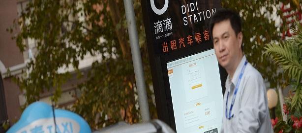 Des millions de nouveaux emplois créés en Chine grâce à la numérisation.