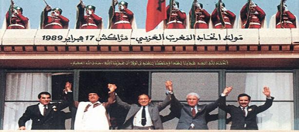 Expansion du commerce à travers le Maghreb
