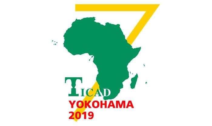 7ème édition de la conférence internationale de Tokyo sur le développement de l'Afrique