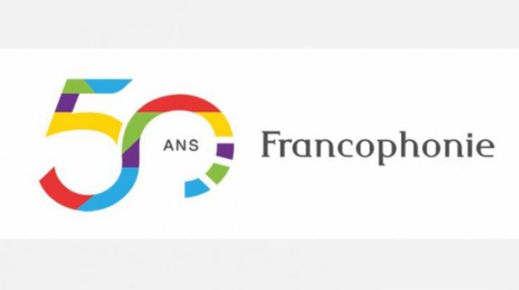 20ième anniversaire de la Déclaration de Bamako sur la démocratie, les droits et les libertés
