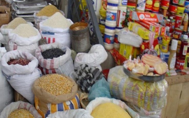 L'indice FAO des prix des produits alimentaires
