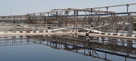 Les Industries chimiques du Sénégal désormais autonomes en énergie