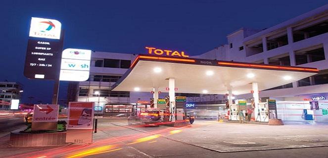 Total Sn annonce une baisse de son chiffre d'affaires au 1er semestre 2016.