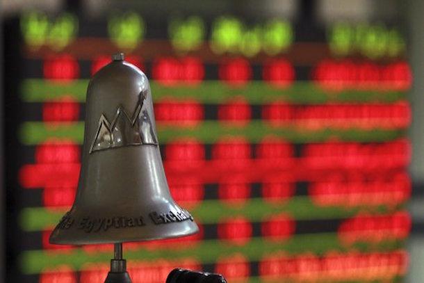 bourseFace à l'instabilité des marchés, l'Egypte suspend son programme d'émission d'euro-obligations