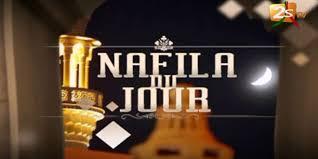 Ramadan-Nafila de la 11ème nuit : 4 rakkas, pour «une aumône de mille écus»