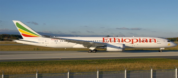 Ethiopian Airlines annonce de belles performances entre 2017-2018