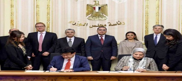 Lekela Power a signé un contrat d'achat d'électricité avec la société égyptienne de transport d'électricité (EETC)