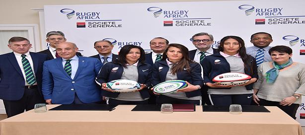 SOCIETE GENERALE-RUGBY AFRIQUE : un partenariat pour développer le rugby en Afrique
