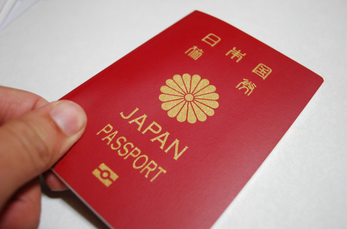 Le Japon possède le passeport le plus puissant du monde.