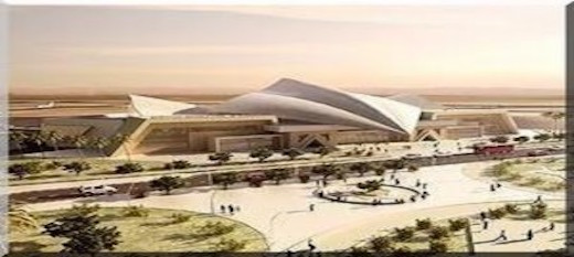 Mauritanie : le gouvernement entend valoriser le nouvel aéroport de Nouakchott